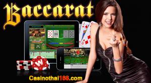 เกมบาคาร่าออนไลน์เป็นเกมที่ดีที่สุดและทำประโยชน์ (Baccarat online game being the best game and benefits)