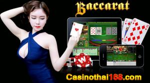 ทางเข้าคาสิโนออนไลน์ชั้นนำเพื่อเล่นบาคาร่าออนไลน์ (Leading casino online login for playing baccarat online)