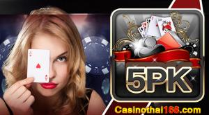 แหล่งพนันเกม5pkออนไลน์ไทยให้ร่ำรวย (Thai 5pk online game betting site to get rich)