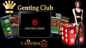 เว็บคาสิโนออนไลน์ genting club (Genting club casino online web)
