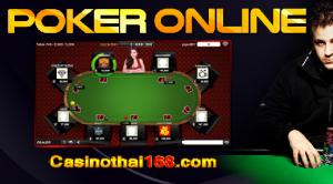 เทคนิคเล่นเกมไพ่โป๊กเกอร์ออนไลน์ให้รวยจากคาสิโนออนไลน์ (Poker online game play tip to get rich from casino online)
