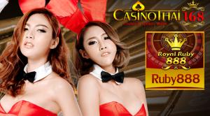 สมัครเว็บเล่นเกมคาสิโน royal ruby888 (Sign up Royal ruby888 game playing web)