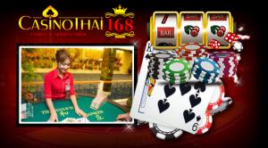 อยากเป็นเซียนพนันเกมคาสิโนออนไลน์ต้องทำไง (How to be expert gambler for casino online game)