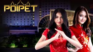 เล่นคาสิโนออนไลน์ปอยเปตได้สมใจที่ต้องการ (Play Poipet casino online with desire)