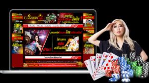 ทางเข้าคาสิโนออนไลน์ 2018 ที่น่าใช้บริการ (Casino online 2018 login being interesting service)