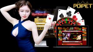 ทางเข้าคาสิโนออนไลน์ปอยเปตที่น่าใช้บริการ (Poipet casino online login with interesting service)