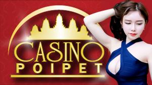 สมัครคาสิโนออนไลน์ปอยเปตได้ทางเข้านี้ (Sign up casino online Poipet with this login)